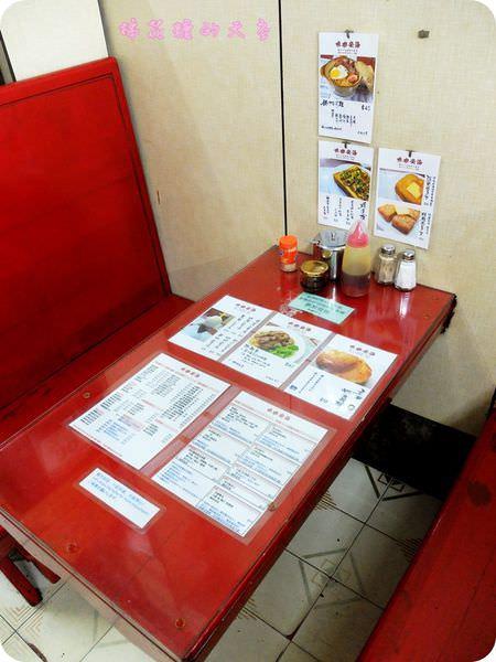 《香港美食》舊式咖啡室代表『海安咖啡室』~最好吃的西多士在這裡@上環