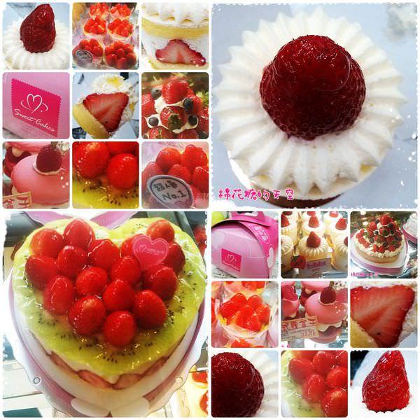 《台中甜點》來到甜點心球,一個人的草莓蛋糕也可以好幸福!
