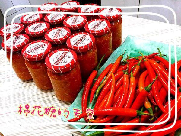 《宅配愛心美食》幫毛孩子找溫暖!就靠這罐南洋風味辣椒醬!
