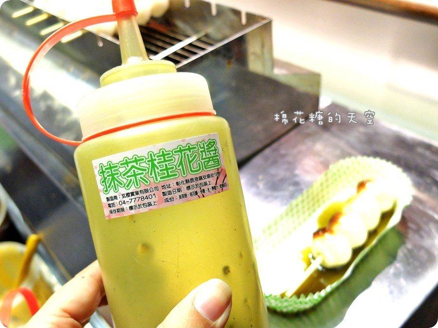 《台中美食》逢甲夜市日式新攤位-玄櫻醬油糰子多種口味有甜有鹹老少咸宜,正宗日本白玉外加自製濃郁醬料,還有神秘嘉賓送優惠喔!