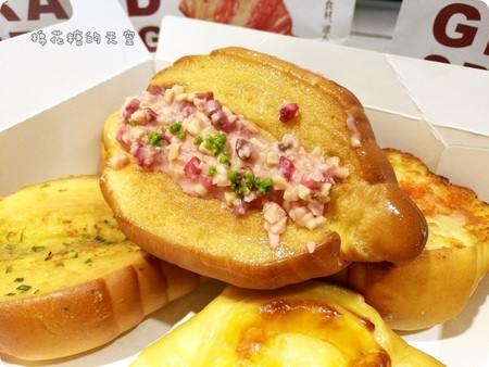 00單貝殼草莓.jpg