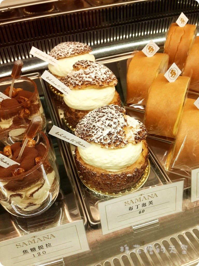"""台中甜點 巷弄裡的華麗甜點『山姆安娜SAMANA』,山姆~你的甜點這麼好吃,是要叫我""""安娜""""忘記啦?!"""