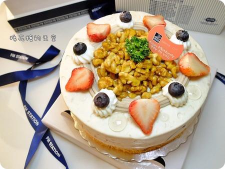 蛋糕芋頭2.JPG