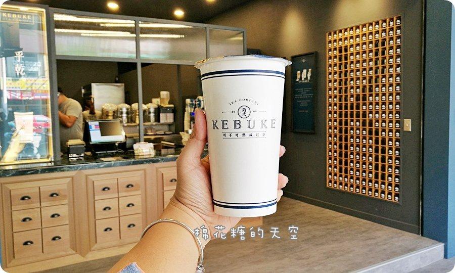 《台中飲料》可不可熟成紅茶又開分店啦!南區、大里的朋友不用千里迢迢~工學店開幕囉!