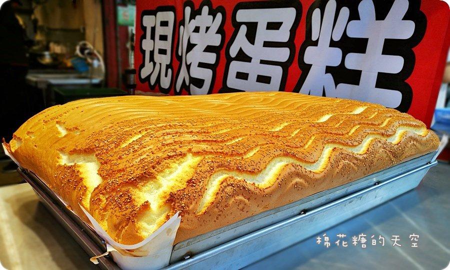 《台中美食》淡水排隊美食緣味古早味現烤蛋糕來到台中啦!熱呼呼的超大塊澎湃蛋糕在一中街冒煙囉!