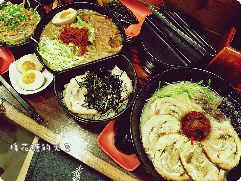 《台中美食》逢甲夜市旁用心的好味道,赤坂拉麵堅持現熬湯頭~經營超過十年的台中好店家,日本電視冠軍第一名的拉麵唷!