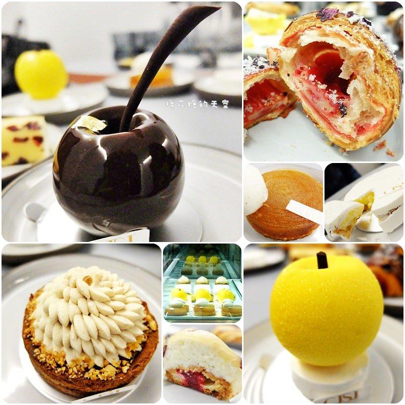《台中甜點》法國三星甜點主廚駐點台中CJSJ好看又好吃的法式甜點,每天限量100份喔!