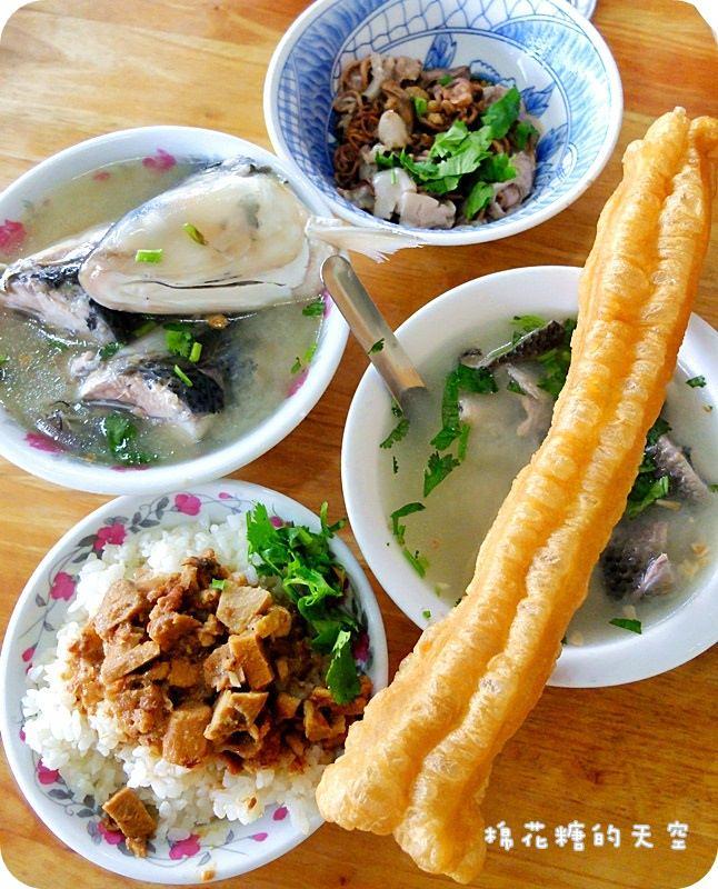 《台南美食》台南人的早餐就要吃阿憨鹹粥,魚皮、魚頭、還要必點限量魚腸只有台南吃得到喔!