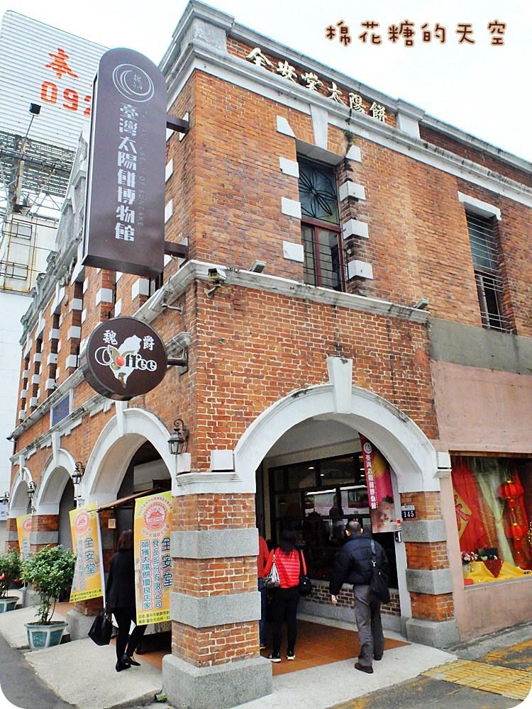 《台中活動》台中名產自己做!古蹟裡頭動手作太陽餅~有趣又好吃,快來台灣太陽餅博物館