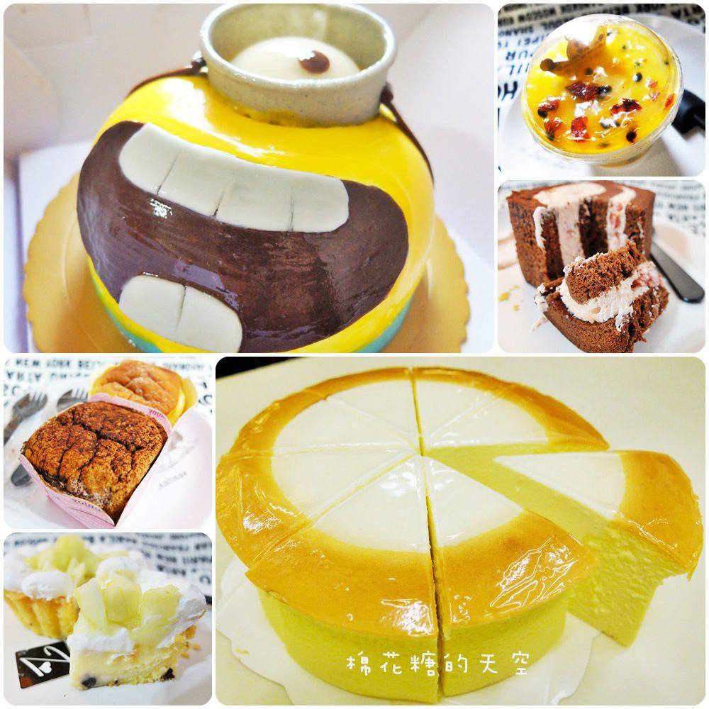 《台中甜點》Banana!小小兵生日蛋糕現身超隱密蛋糕專賣店Z Cake,還有閃著光環的地中海起司蛋糕…超級好吃的啦!