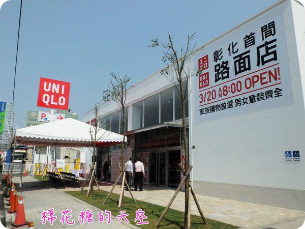《彰化活動》UNIQLO彰化中央路路面店開幕搶先看!