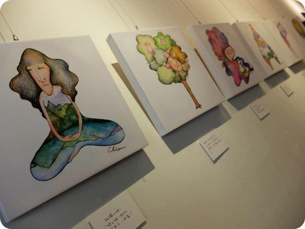 《台中活動》『對號入座』張倩華插畫分享會,溫馨插畫溫暖你的心~